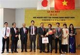 Fondation de l'Association des Vietnamiens dans la partie centrale du Sud du Japon