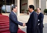 Vietnam et Laos renforcent les relations entre leurs deux organes législatifs