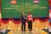 Vietnam et Cambodge cherchent des moyens de renforcer leurs relations bilatérales