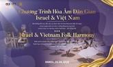 Des échanges artistiques entre Israël et le Vietnam attendus à Hanoï