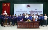 Vietnam - Laos: des jeunes de Quang Tri et de Savannakhet échangent leurs expériences