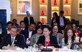 La présidente de l'Assemblée nationale à la réunion du Comité exécutif de l'AIPA