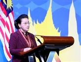 Le Vietnam confirme son engagement en faveur de l'AIPA