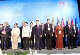 L'AIPA 40 appelle à renforcer le partenariat parlementaire