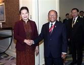 La présidente de l'AN vietnamienne reçoit son homologue cambodgien