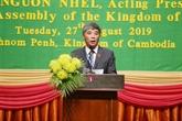 Réunion des Commissions de la défense des AN du Cambodge, du Laos et du Vietnam