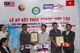 Un centre de délivrance du certificat Halal dans le delta du Mékong