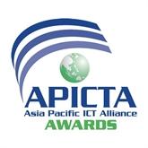 Quang Ninh: les Prix des technologies de l'information d'Asie-Pacifique