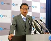 Japon: 1er feu vert pour l'export vers la Rébublique de Corée de produits sous restrictions