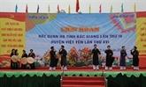 Bac Giang très active dans préservation de ses chants folkloriques