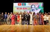 Un spectacle en mémoire du Président Hô Chi Minh au Bangladesh