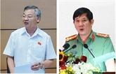 Mesures disciplinaires du Parti à l'encontre de deux responsables de Dông Nai