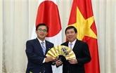 Vietnam - Japon : Hô Chi Minh-Ville et Aichi dynamisent leur coopération