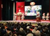 LAcadémie politique nationale Hô Chi Minh célèbre son 70e anniversaire