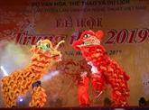 La Fête de la mi-automne célébrée au Vietnam et à l'étranger