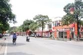 Deux districts de Hanoï aux normes de la Nouvelle ruralité