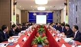 La Banque d'État du Vietnam et la Banque du Laos boostent leurs liens