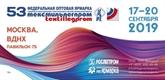 Huit entreprises vietnamiennes participent au Textillegprom en Russie