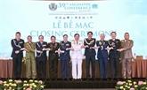 Clôture de la 39e conférence des chefs des polices de l'ASEAN à Hanoï