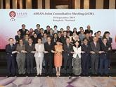 Le Vietnam participe aux réunions préparatoires du 35e Sommet de l'ASEAN