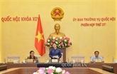Le Comité permanent de l'Assemblée nationale achève sa 37e session