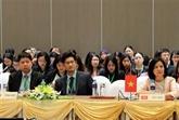 RCEP : ouverture d'un nouveau round de négociations à Dà Nang