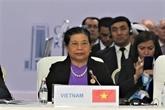 Le Vietnam souligne l'importance de la coopération multilatérale à la MSEAP 4