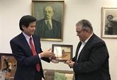 Vietnam - Grèce : renforcement des relations entre les deux Partis communistes