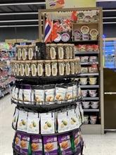 Les entreprises vietnamiennes séduisent les consommateurs thaïlandais