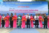 Une exposition pour se remémorer le Président Hô Chi Minh