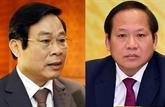 Deux anciens hauts fonctionnaires proposés d'être expulsés du Parti