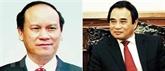 Demande de mise en examen de deux anciens présidents du Comité populaire de Dà Nang