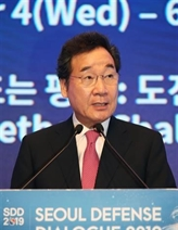 RPDC - États-Unis: le Premier ministre sud-coréen appelle à la reprise rapide des pourparlers