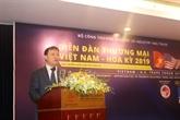Promotion du commerce et des investissements entre Vietnam et États-Unis