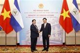 Le Nicaragua attache de l'importance aux relations avec le Vietnam