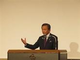 Les entreprises de la préfecture de Kanagawa adorent le Vietnam