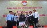 Front de la Patrie du Vietnam: le système de téléconférence voit le jour