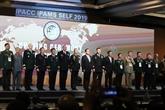 La 11e conférence des chefs des armées indopacifiques en Thaïlande