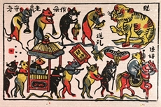 La symbolique du rat dans les estampes populaires de Dông Hô