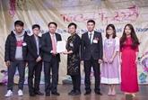 Le comité exécutif de l'Association des Vietnamiens à Ibaraki voit le jour