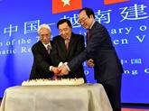 Célébration des 70 ans des relations diplomatiques Vietnam - Chine à Pékin