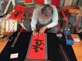 La calligraphie honorée à l'occasion du Nouvel An