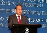 Célébration de l'établissement des relations diplomatiques Vietnam - Chine