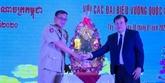 Tây Ninh renforce sa coopération avec et des localités cambodgiennes