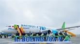 Bientôt la première classe de Bamboo Airways