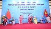 Union des organisations d'amitié du Vietnam : de nombreuses activités au programme