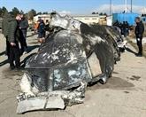 L'Ukraine et l'Iran discutent du retour des boîtes noires de l'avion abattu