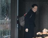 L'accusation plaide la fraude pour l'extradition d'une cadre de Huawei
