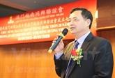 Les Vietnamiens à Macau fêtent le Nouvel An 2020