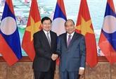 La 42e session du Comité intergouvernemental de la coopération bilatérale Vietnam - Laos